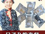 月子餐 杂粮套餐/一个月量/五谷饭薏仁饭黑米饭糙米饭
