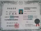 中国周易起名,改名,生辰八字,周易风水