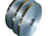 现货供应5052铝带 铝板 6061铝带 铝合金带材 高硬度