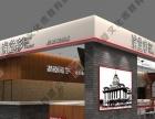 印刷包装:庆功会、企业论坛背景板搭建出租制作安装。