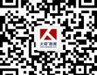 天津太奇1月17日2017年MBA/MPAcc数学名师公开课