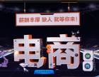上海淘宝美工培训,学习主宰未来消费者视觉购物欲望