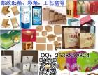 c重庆精品盒设计 重庆礼品盒