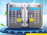 广州低空油烟净化器 厨房商用家用厨电油烟净化设备