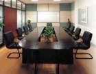 天河区较大的二手办公家具市场