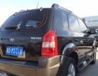 现代途胜2009款 2.0 自动 两驱舒适天窗型 家用轿车,经济