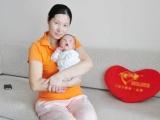 上海月嫂公司提供生活護理產后恢復等服務