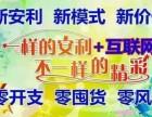 深圳盐田区安利公司招代理商盐田区安利专卖店具体地址