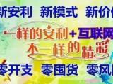 苏州吴江区安利公司如何招代理吴江区安利专卖店位置