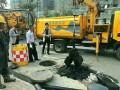 沙依巴克周边疏通马桶,清淘污水井