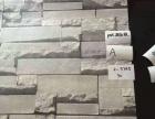 长沙墙纸批发零售墙布壁画代理经销加盟墙纸
