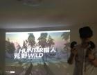 VR游戏定制开发,游戏冠名招商,游戏广告位出售
