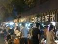 婺城区 金华江南观光夜市 商业街卖场 10平米