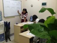 南宁语盟外语零基础英语培训人人羡慕你的流利口语