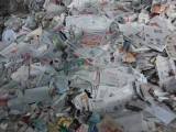 南阳上门回收废品物资