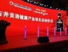 杭州庆典启动发光手掌印启动仪式彩灯手印柱跑灯手印启动道具出租