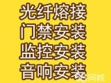 江夏??低影啬玖?监控安装网络布线门禁安装