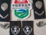2019-草原监理制服及标志服装