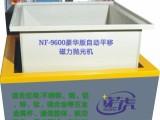 诺虎供应精密五金磁力抛光机 去毛刺设备(图)