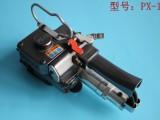 PX-19手提氣動打包機 常規氣動包裝機區別