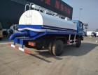 北京哪里有賣灑水車的價格多少錢