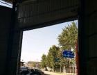 户县 大王镇108国道与七号路 厂房 900平米