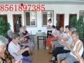 青岛市黄岛区泉禄泰老年公寓 地理位置好 设施齐全
