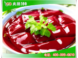 【厂家直销】鲜鸭血 重庆老灶火锅必备食材 北京鲜鸭血全国配送