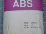 供应 高流动/ABS/LG化学/HF-380塑料 高光泽 阻燃级