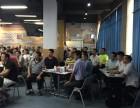 惠州在职MBA培训班惠州MBA培训班