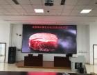 成都博弈善思光电科技有限公司LED显示屏产品点亮四川德阳