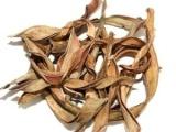 供应优质芦荟丝|芦荟茶|中药材芦荟粉润肠