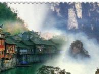 长沙到湘西凤凰古城、篝火晚会两日游