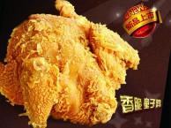 广安鸡肉卷鸡排炸鸡汉堡培训班哪家强