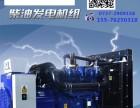 株洲柴油发电机出租 静音发电机 800KW发电机销售租赁价格