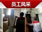 西红门搬家公司 日式搬家 华人兄弟 免费上门估价