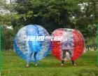 广东肇庆充气玩具充气碰碰球充气滚筒水上步行球直销