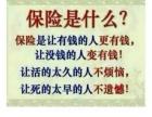 中国太平洋人寿保险股份有限公司大庆中心支公司
