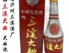 石景山68年茅台酒回收 回收整箱茅台酒 多少钱
