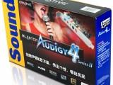 哈尔滨市内上门安装调试创新5.17.1声卡kx驱动