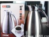 包邮批发广东思宝SIBAO-盼奥D3咖啡