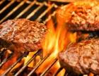 樊式嗨自助烤肉加盟多少钱