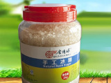 广西金绣球手工冰糖 高纯度手工熬制 2000g装纯天然食品 调味