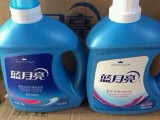 蓝月亮洗衣液批发地摊洗衣液厂家供应