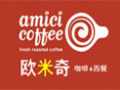 欧米奇咖啡加盟