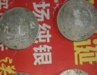银元开国纪念币