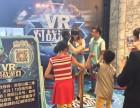佛山VR设备租赁出租 活动暖场