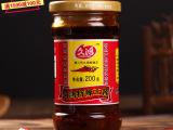 久鸿辣椒酱江西特产农家自制下饭调味酱玻璃