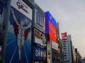 去日本,可以帮忙稍东西,代买代购