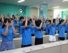 如何提升员工职业素养 员工心态培训 职业素质培训 员工培训